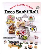 英語版Deco Sushi Roll